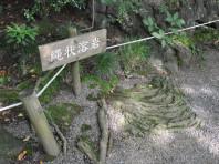 mishima_v001