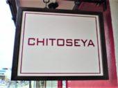 chitoseya (2)